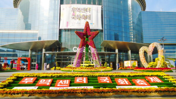 Small_2015-무역센터국화축제02.jpg