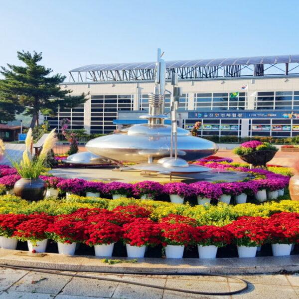 2019 울진가을꽃축제